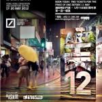HK-Art-Fair1